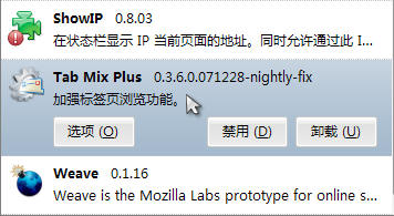 TMP for FireFox 3.0 beta3
