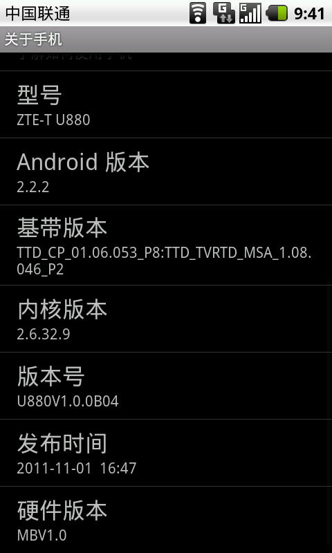 Android 2.2 系统