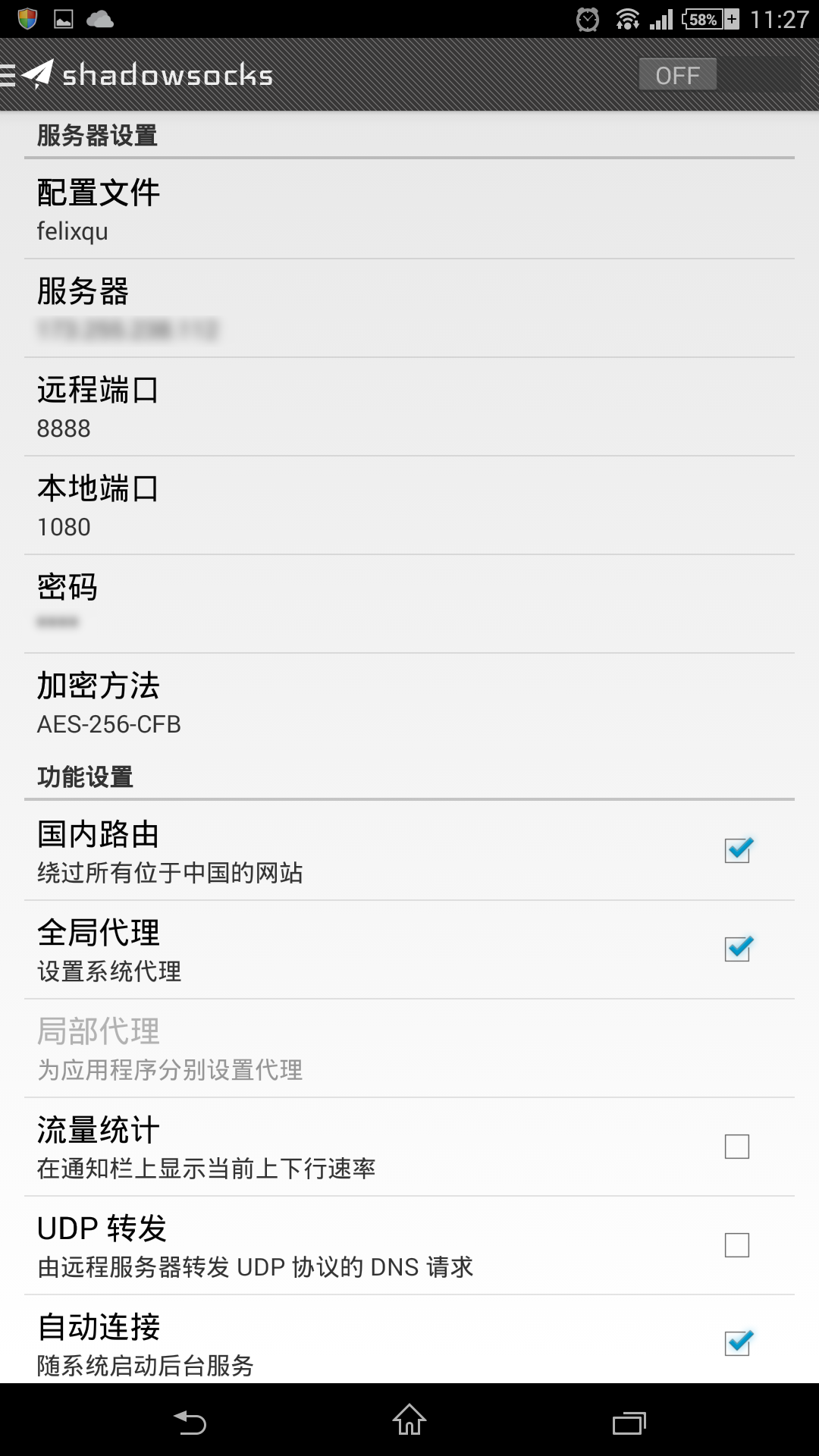 shadowsocks for android